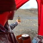 גיל אפרת | חציית איסלנד ברגל